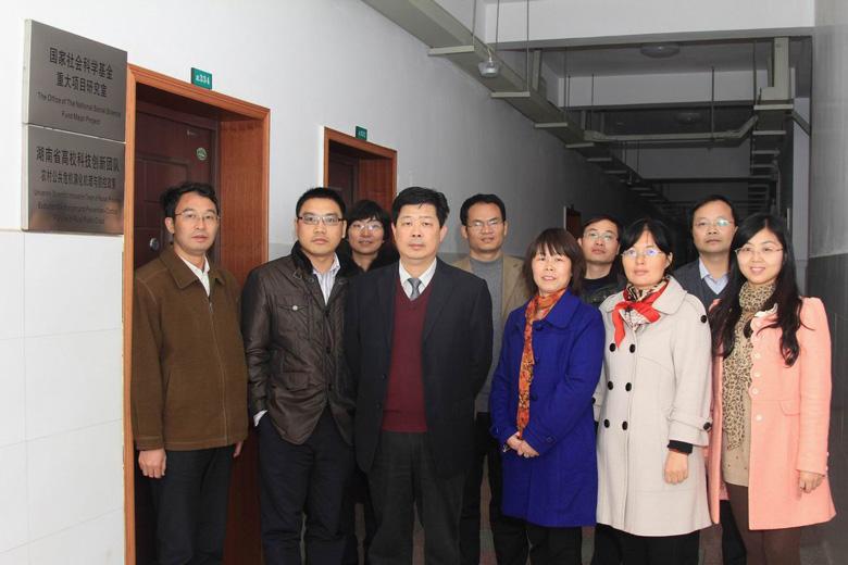 分别来自中国人民大学,复旦大学,武汉大学,中山大学,南开大学,湖南